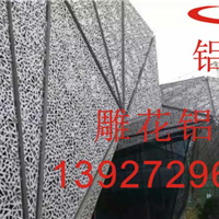 揭阳雕花铝单板、云浮雕花铝单板