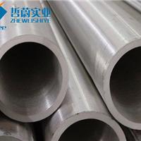 310s不锈钢管 310s不锈钢板 上海哲蔚实业