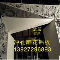 上海铝板雕花、上海铝单板雕花