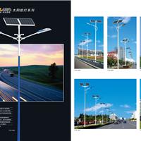 供应青海太阳能路灯、路灯报价参数设置