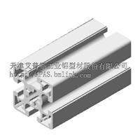 供应50*50工业铝型材