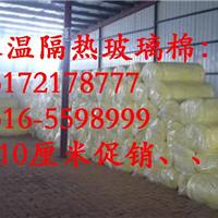 河北-玻璃棉卷毡-生产厂家-年末促销价格