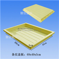 条纹盖板69x49x5 塑料模具