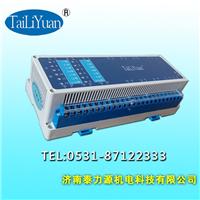 供应TLYZK-L12/1612路16A智能照明控制模块
