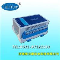 泰力源TLYZK-L6/16智能照明控制模块/系统