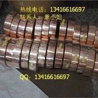 供应紫铜带 红铜箔 接地T2红铜带 导电铜片