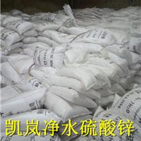 供应硫酸锌生产厂家 农业级硫酸锌价格