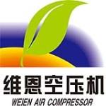 连云港维恩空压机销售有限公司