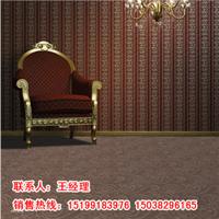 供应哈密宾馆地毯_哈密台球厅地毯_酒店地毯