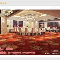 供应吐鲁番台球厅地毯_宾馆_酒店地毯批发