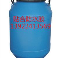 供应贴合防水胶 复合防水胶工厂