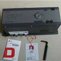 供应高仿德力西CDQ3S-100双电源转换开关