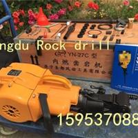 供应瑞典轻型凿岩机价格,型号