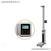 供应多功能医用身高测量仪