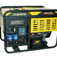 300A中频永磁电焊机交流发电电焊机
