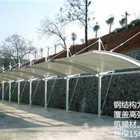 山东省最好的制作膜结构停车棚汽车棚厂家
