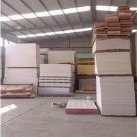 供应彩色PVC板 PVC发泡板 PVC硬板等塑料板