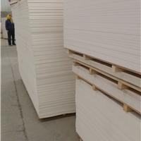 供应PVC发泡板 发泡塑料板 结皮PVC板