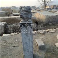 石雕仿古做旧拴马桩 青石拴马桩 石雕雕塑