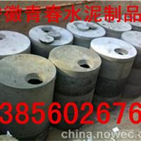 南京成品化粪池