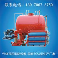 淄博邦裕得供水设备有限公司