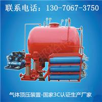 气体顶压消防给水设备厂家
