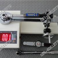 扭力扳手测试仪 扭力扳手校准仪 扭力检定仪