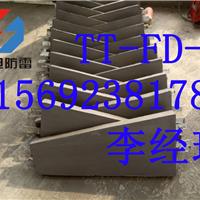 供应TT-FD-A电力复合接地模块