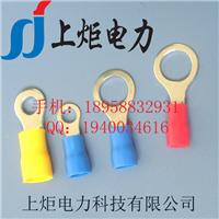 【叉形线鼻子】SV1.25-4m叉形预绝缘端头