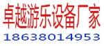 郑州卓越科技开发有限公司
