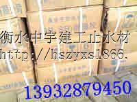 供应云南【水利三元乙丙加筋SR防渗盖片】