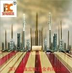 深圳市鑫宝城五金有限公司