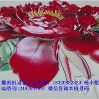 供应山东济南瓷砖背景墙雕刻机