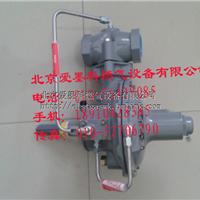 供应299H费希尔fisher299H调压器