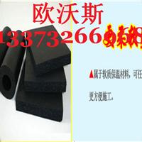 10*10B1级橡塑保温材料厂家