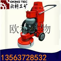 供应220V单相电研磨机 环氧地坪单盘打磨机