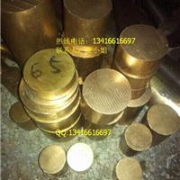 供应黄铜圆块 黄铜方块 圆黄铜块 四方黄铜