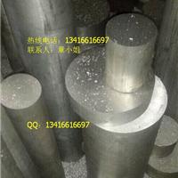 供应铝圆块 铝方块 四方铝 模具铝 大直径棒