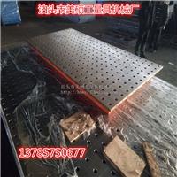 供应周口筋板式焊接平板规格介绍