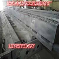 供应大连树脂砂立式车床机床铸件厂家