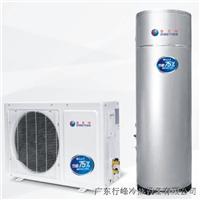 火热招商:什么是空气能热泵热水器?怎样加盟迪贝特空气能?