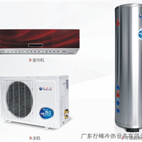 迪贝特空气能空调热水三用热泵DBT-LF-1.5HP