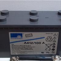 供应德国阳光蓄电池A412/100A佳木斯价格