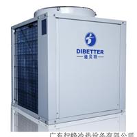 迪贝特空气能低温型热泵热水器DBT-R-3HP/D