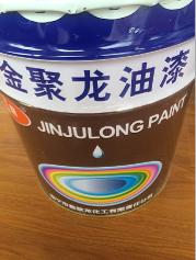 广西金聚龙油漆化工涂料有限公司