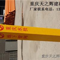 黔江武隆南川黔江大足永川燃气标示桩厂家