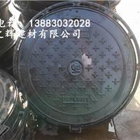 供应重庆球墨铸铁井盖生产厂家