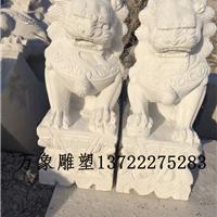 石雕狮子汉白玉精雕石狮精雕镇宅墓地摆件