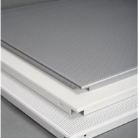 佛山建威供应铝天花板 铝方板吊顶 铝天花