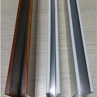 佛山建威供应U型铝方通 铝型材方通